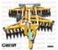 HYDRAULIC X-SHAPE DISC HARROWS